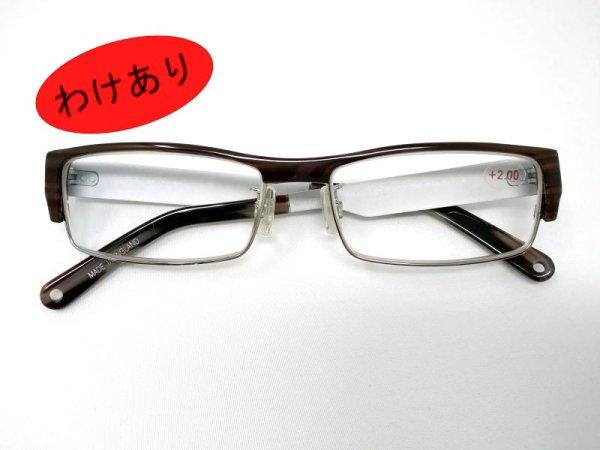 画像1: アウトレット60%OFF CONRAN コンランデザイン おしゃれな老眼鏡 (1)