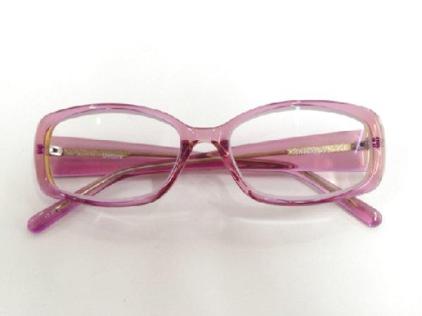 画像1: おしゃれな老眼鏡(Neo026) (1)